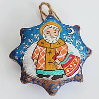 Вифлеемская звезда. Николай Чудотворец. Украинский сувенир.