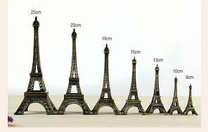 Декоративная модель Эйфелевой башни. 13 см