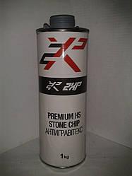 Антигравитекс 2XP 1 кг (сірий)