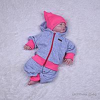 Велюровый спортивный костюм Favorite (розовый)