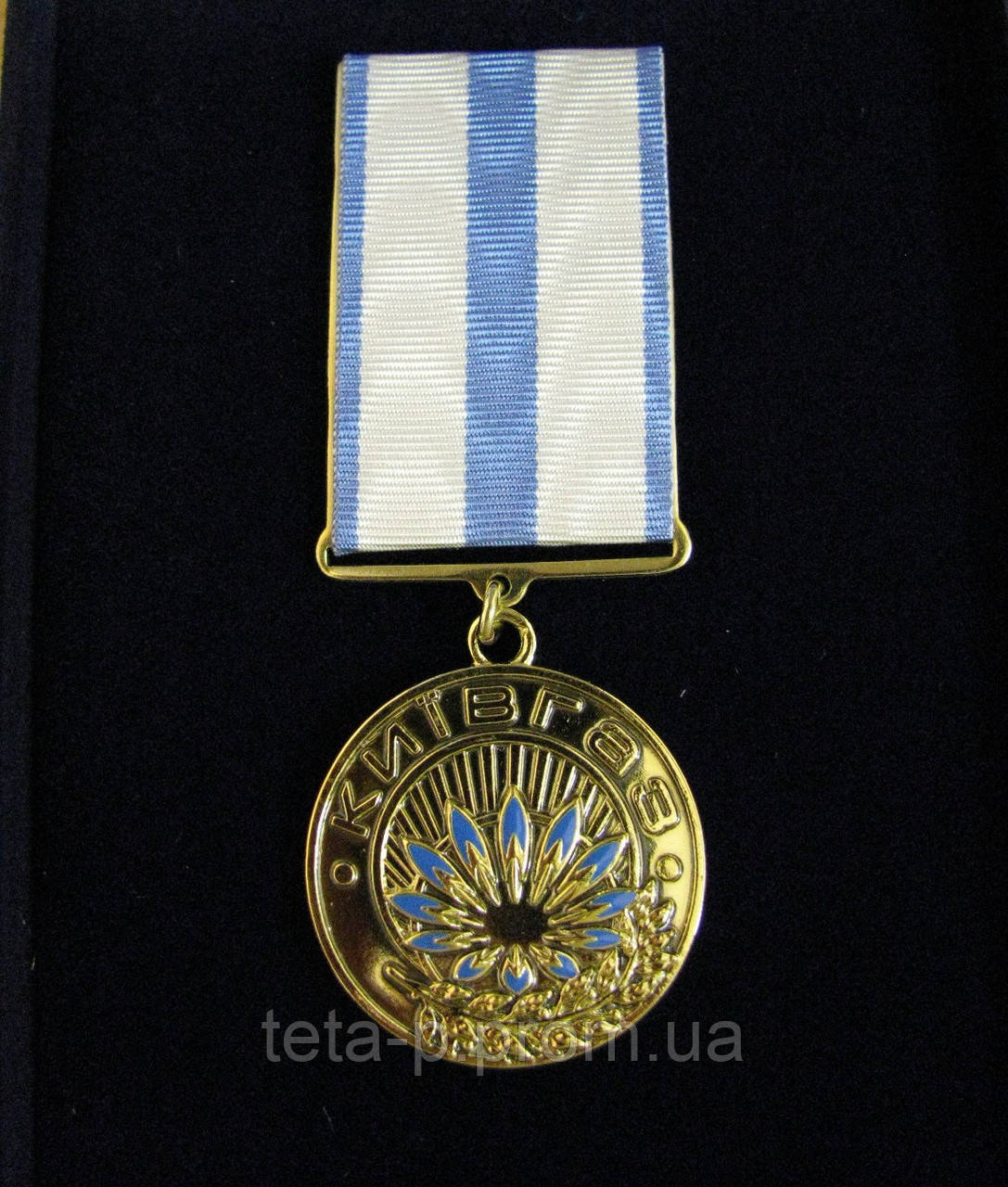 Медали, награды, ордена