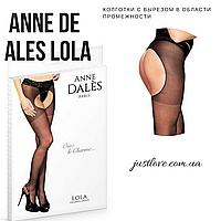 Колготки с вырезом в области промежности  Anne De Ales LOLA