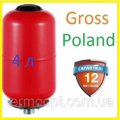 Бак расширительный вертикальный 4л Gross Польша