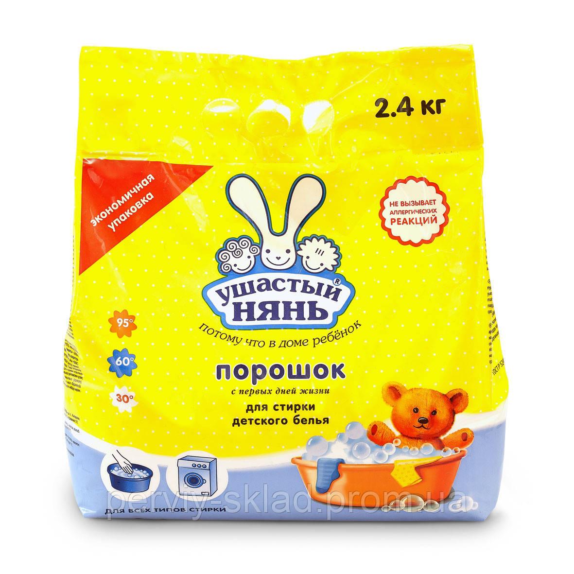Стиральный порошок Ушастый нянь 2.4 кг