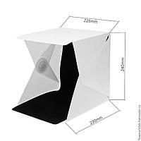 Лайтбокс Фотокуб Lightbox портативный,с подсветкой! Для фото/инстаграм