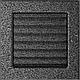 Решетка черно-серебряная 17*17 (крашеная) жалюзи, фото 2