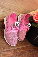 """Кроссовки """"Pink Sport""""(спорт,розовые,подросток,детские)"""