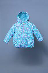 Утепленна куртка-ветровка для девочки, Модный карапуз, размеры 80-98
