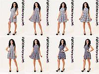 Женское платье мод.2561