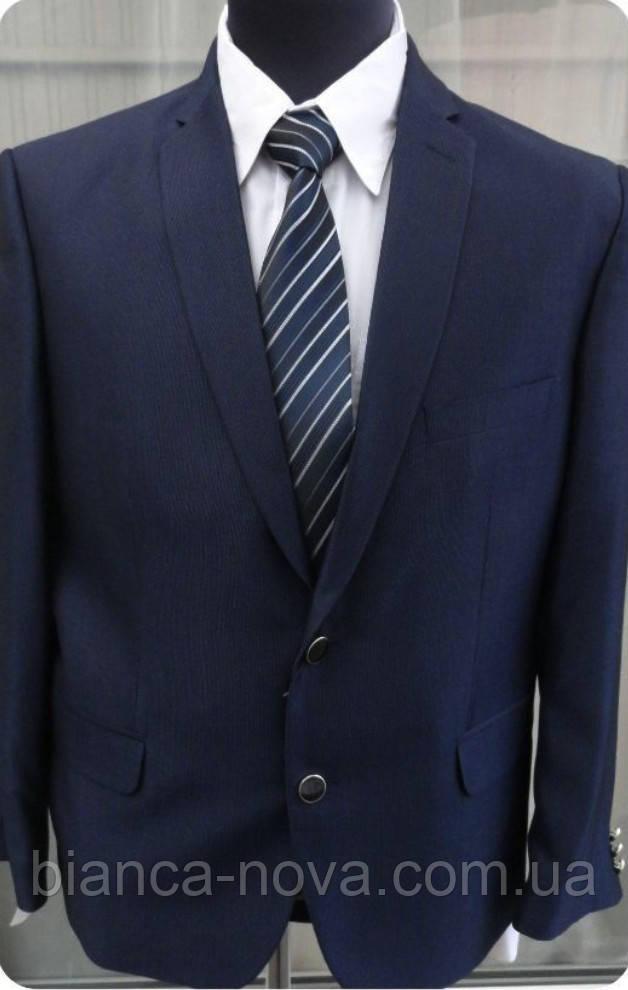 Костюм чоловічий West fashion (фіолетово чорний)