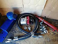 Комплект для установки гидравлики на мотоблоки и мини/мототрактора с гидроцилиндром