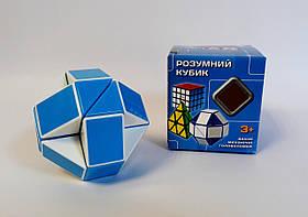 Головоломка Змейка Бело-голубая SCT401s Розумний кубик Украина
