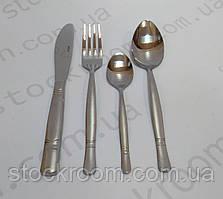 Набор столовых приборов KING Hoff KH 3526 из нержавеющей стали