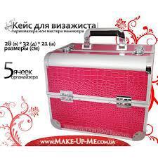 Алюминиевый кейс для косметики - CaseLife A-72 Малиновый