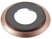 Стекло камеры для iPhone 8, золотистое + кольцо