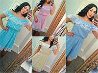 Женское платье мод.2749