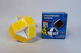 Головоломка Змейка Бело-желтая SCT405s Розумний кубик Украина