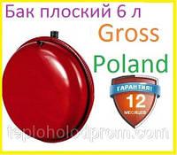 Расширительный бак плоский 6л Gross Польша
