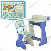 Детская обучающая парта (синяя)