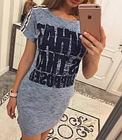 Платье женское ЕЛИС590, фото 1