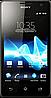 Китайский смартфон Sony Xperia S29i. Суперконтрастный IPS-дисплей! Android 4.1, аналоговое ТВ, 2 SIM.