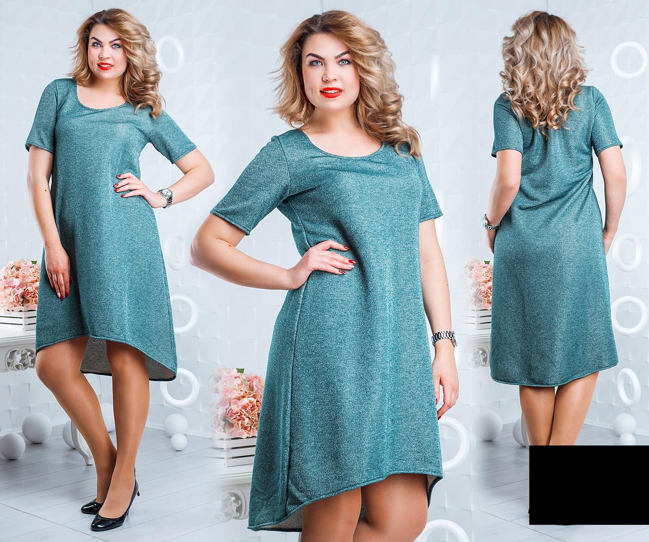 Шикарное платье с люрексом Энди 48-58 рр бутылка