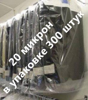 Чехлы для хранения одежды полиэтиленовые толщина 20 микрон. Размер 65 см*150 см, в упаковке 300 штук, фото 2