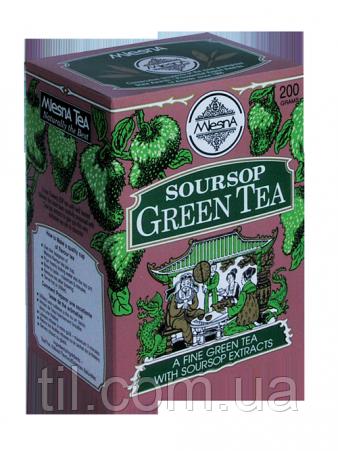 SOURSOP Зеленый чай Саусеп 200 гр.