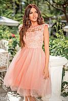 Пышное фатиновое платье. Цвет пудрово-розовый.