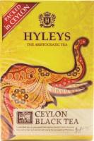 Чай Хейліс цейлонський Дрібний лист 90г