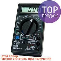Мультиметр тестер вольтметр амперметр DT-830B / Ручной измерительный прибор