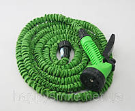 Компактный шланг X-hose с водораспылителем (22.5 м)