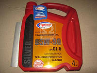 Масло трансмиссионное Агринол Silver SAE API GL-5 (Канистра 4л). 85W-90