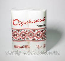 Бумажные полотенца Обухов 2 шт