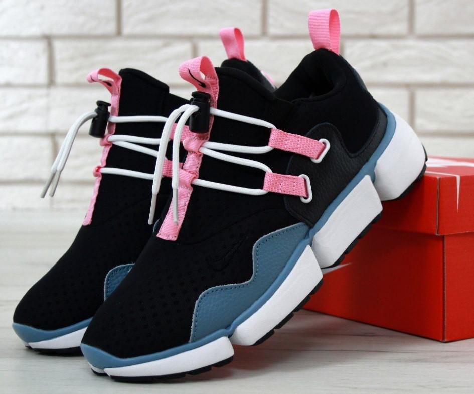"""Чоловічі кросівки Nike Pocket Knife DM """"Black/Pink/Blue"""". Живе фото. Топ репліка ААА+"""