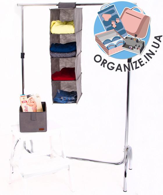 Подвесной модуль-органайзер для вещей с ящиком M (серый)
