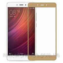 Защитное стекло на Xiaomi Redmi 4x золото