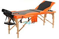 Массажный стол BodyFit, 3 сегментный,2-цветный,дервянный Оранжевый