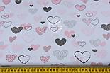 """Ткань хлопковая """"Нарисованные сердечки"""" розовые и тёмно-серые на белом (№1317а), фото 2"""