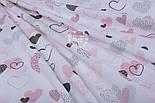 """Ткань хлопковая """"Нарисованные сердечки"""" розовые и тёмно-серые на белом (№1317а), фото 3"""