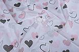 """Ткань хлопковая """"Нарисованные сердечки"""" розовые и тёмно-серые на белом (№1317а), фото 4"""