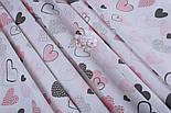 """Ткань хлопковая """"Нарисованные сердечки"""" розовые и тёмно-серые на белом (№1317а), фото 6"""