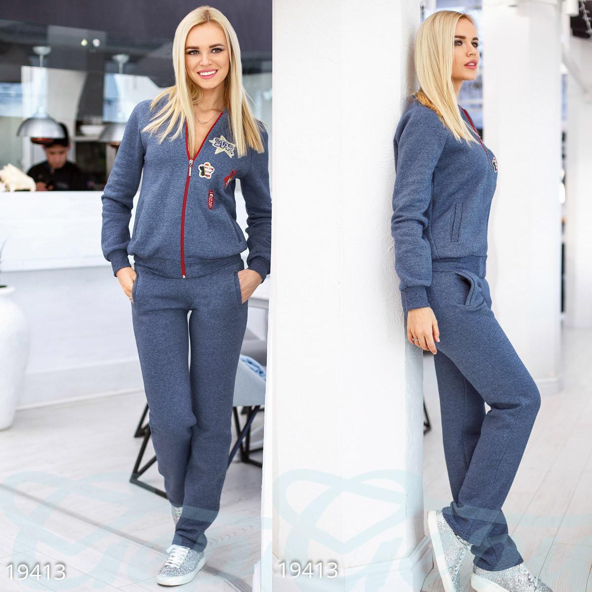 8ead320a Утепленный женский спортивный костюм G 19413 - Интернет-магазин Леди-лайн в  Харькове