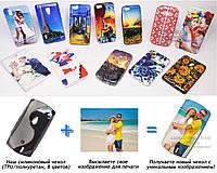 Печать на чехле для Sony Ericsson Xperia Neo mt15i (Cиликон/TPU)