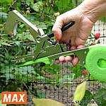 Як вибрати садовий степлер для підв'язки рослин?