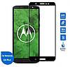 Защитное стекло с рамкой для Motorola Moto G6 Plus