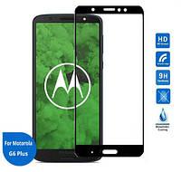 Защитное стекло с рамкой для Motorola Moto G6 Plus, фото 1