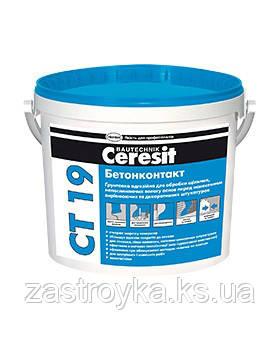 Грунтовка адгезионная Ceresit Бетонконтакт СТ-19, 7,5 кг