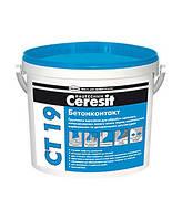 Грунтовка адгезионная Ceresit Бетонконтакт СТ-19, 4,5 кг