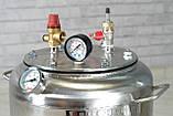 """Автоклав """"А16 electro"""" (Универсальный) на 16 пол-литровых банок., фото 2"""